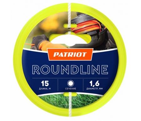 Лески Roundline D 1,6 мм L 15 м  Леска для триммеров Patriot