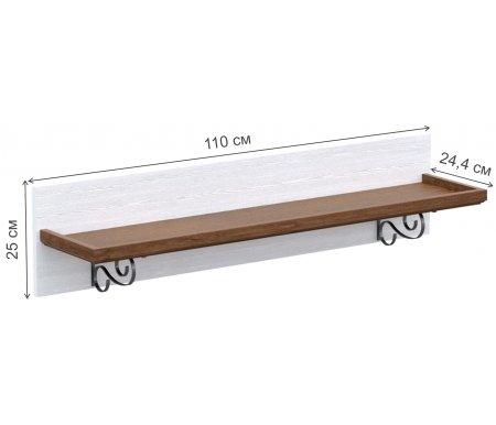 Полка СБК-мебель