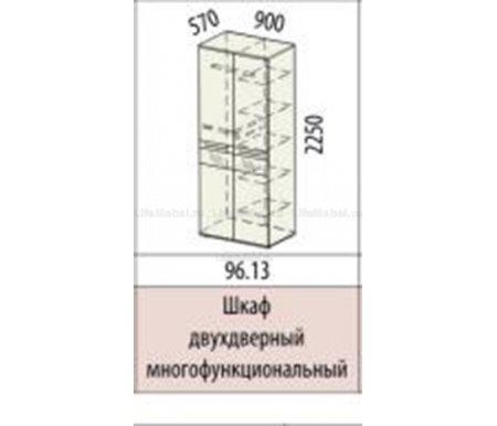 Шкаф двухдверный Витра