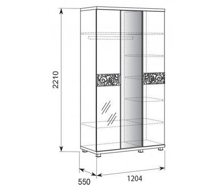 Шкаф трехдверный Арника