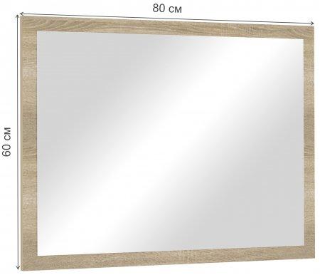 Зеркало НК мебель