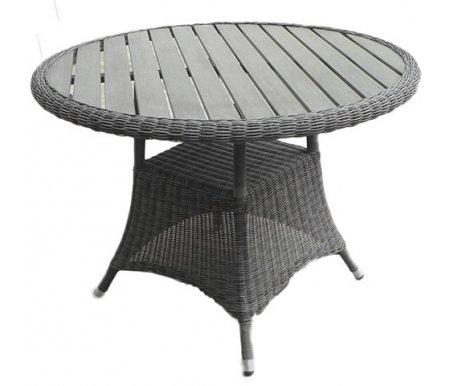 Купить Плетеный Joygarden, стол Brett, Китай