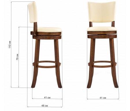 Барный стул SALE