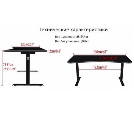 Стол компьютерный Arozzi