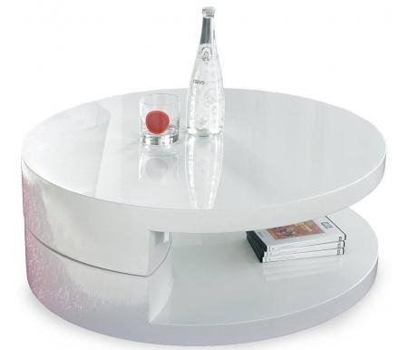 Купить Журнальный стол Dupen, CT-042 белый, Испания