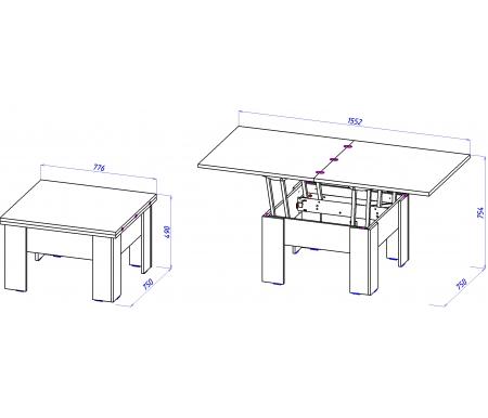 Стол-трансформер Васко