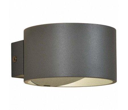 Купить Бра Kink Light, Сфера 08597, 16, Китай, 605006