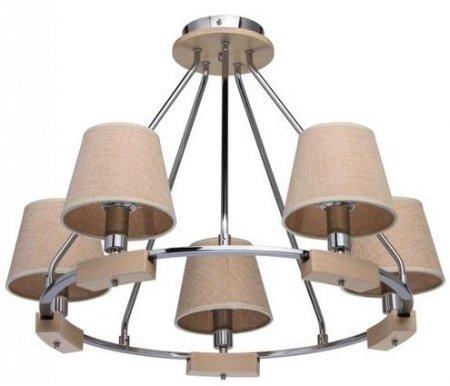 Купить Люстра MW-Light, на штанге Форест 693010305, Германия, 510076