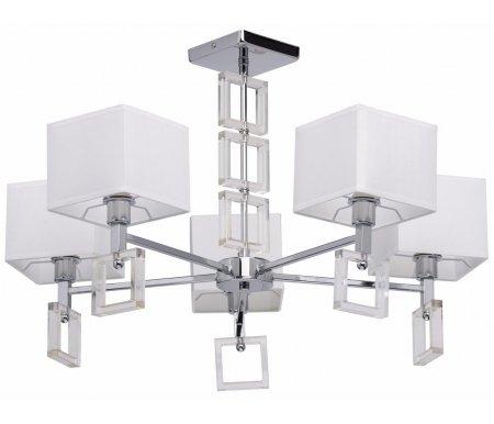 Купить Люстра MW-Light, на штанге Прато 101012405, Германия