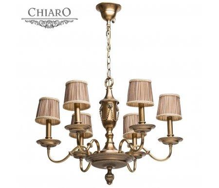 Люстры подвесные Chiaro Габриэль 491011406  Подвесная люстра Chiaro