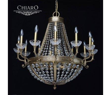 Подвесная люстра Chiaro