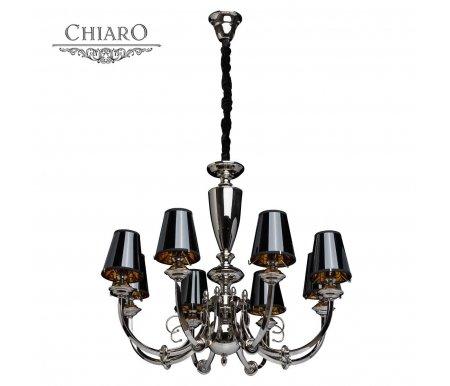 Подвесная люстра Chiaro Гелена 420011008Люстры подвесные<br><br>