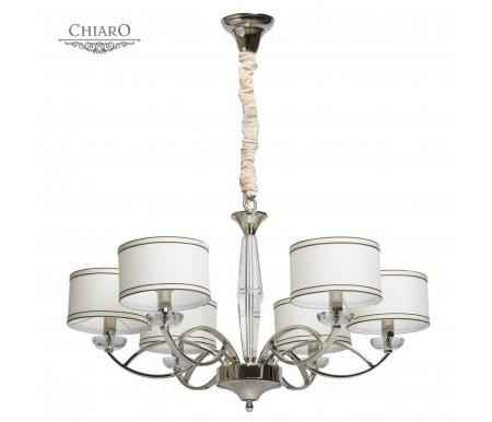 Купить Подвесная люстра Chiaro, Chiaro Палермо 386014806, Германия