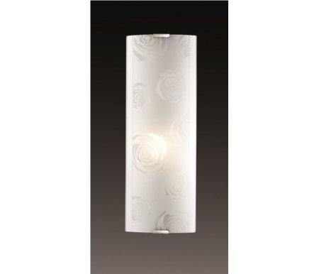 Настенный светильник Sonex Pavia 1229/LНастенные светильники<br><br>