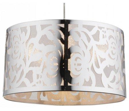Купить Подвесной светильник Globo, Bent 15084, 563364