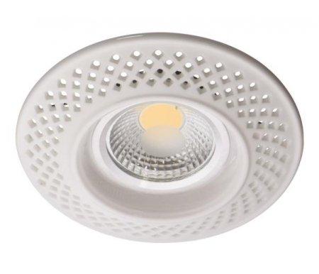 Светильник MW-Light Круз 637015301