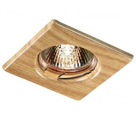 Купить Встраиваемый светильник Novotech, Wood 369716, 690699