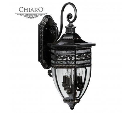 Уличный настенный светильник Chiaro